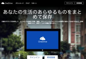 スクリーンショット 2014-05-12 18.18.27