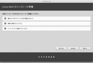 Screenshot from 2015-06-07 09:18:52