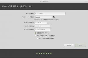 Screenshot from 2015-06-07 18:24:45