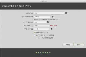 Screenshot from 2015-06-07 18:25:48
