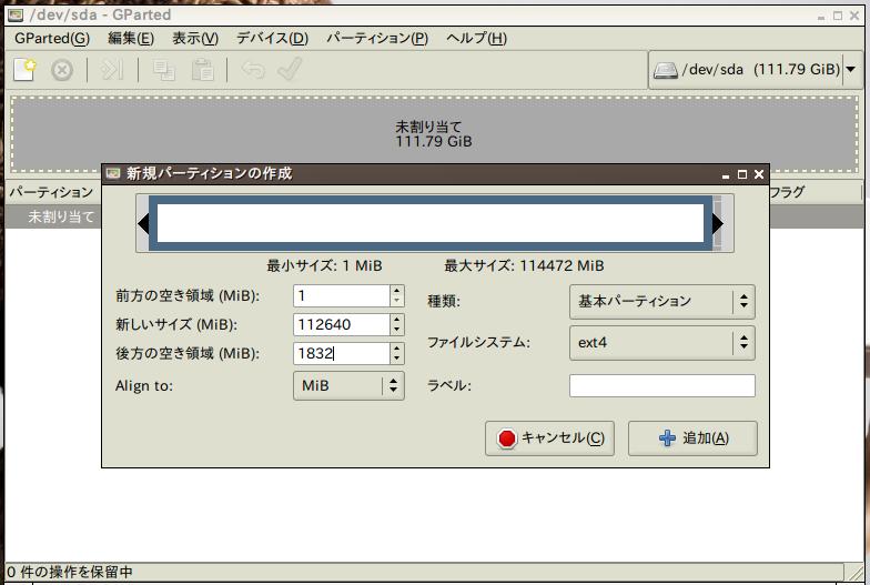 Screenshot from 2015-09-22 18:18:47