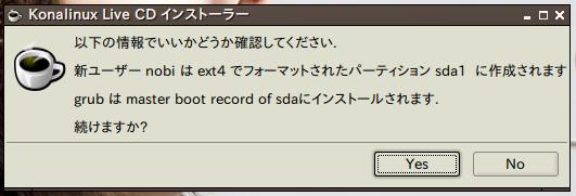 Screenshot from 2015-09-22 18:45:15