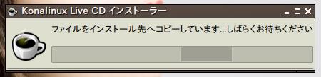 Screenshot from 2015-09-22 18:45:59