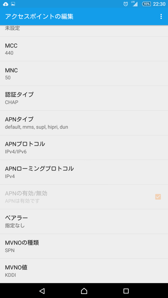 Screenshot_2015-10-27-22-30-20